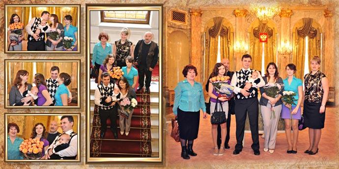 Фотокнига: Регистрация ребенка во дворце Малютка