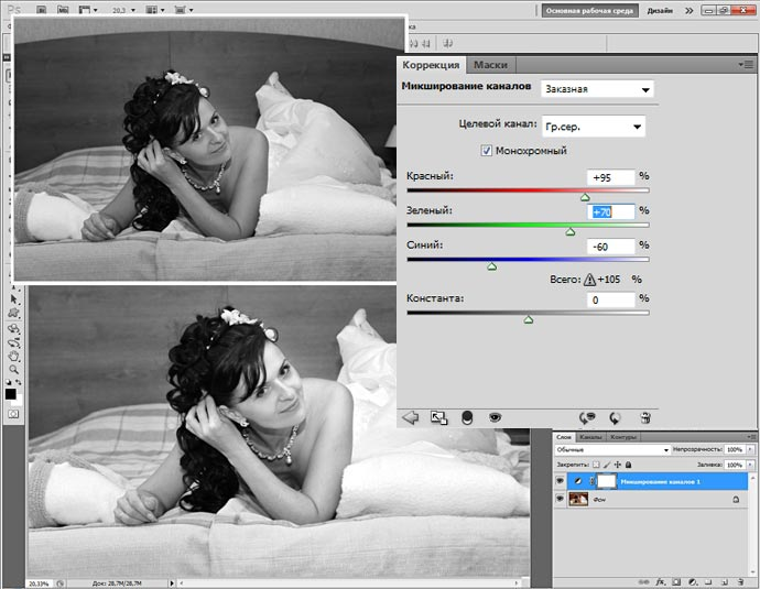 http://www.photo-revue.ru/images/black-white/bw-hi-key-2.jpg
