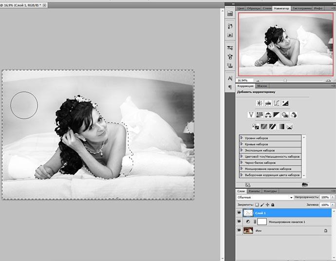 Photoshop: Как сделать черно-белую фотографию в высоком ключе