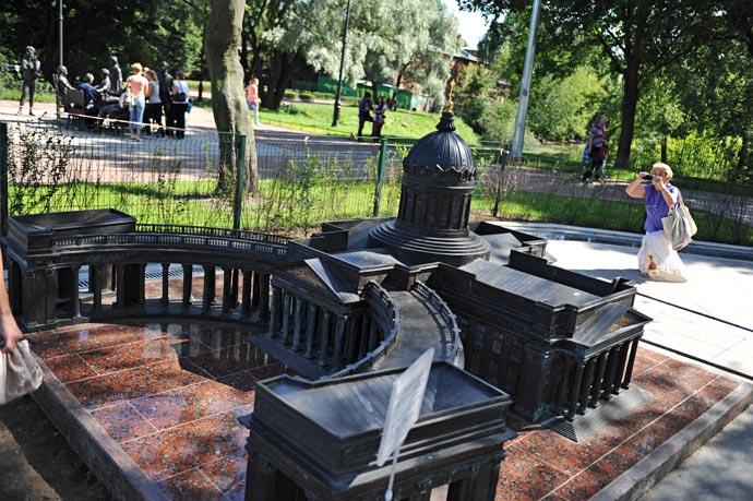 Мини-город Казанский собор