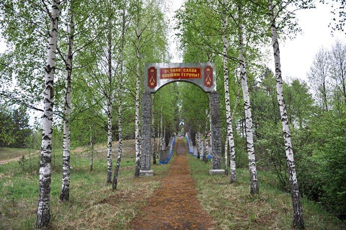 По местам боевой славы Невельского района Псковской Области