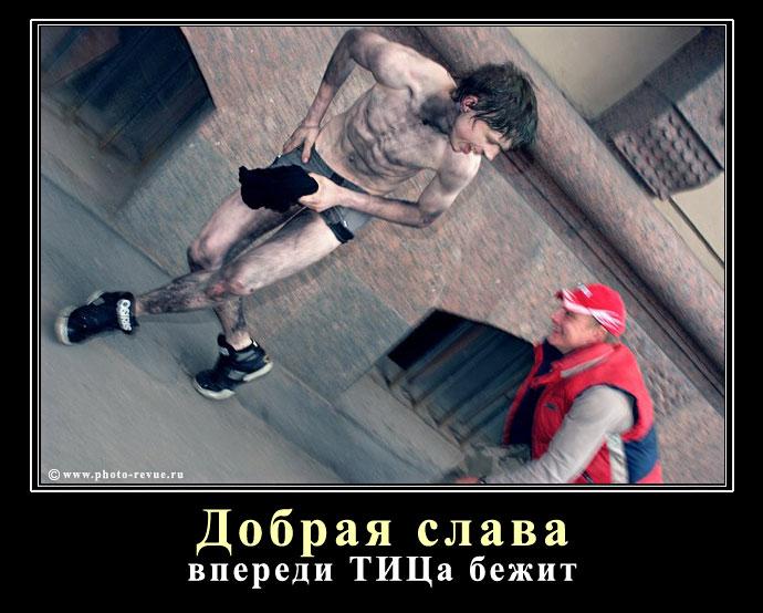SEO демотиватор про ТИЦ