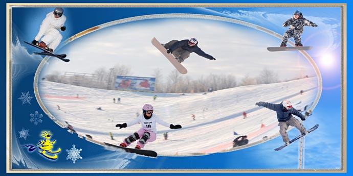 Фотокнига - Сноубординг
