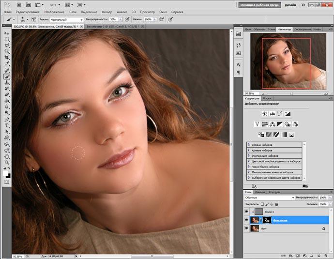 Гламурная ретушь в Photoshop
