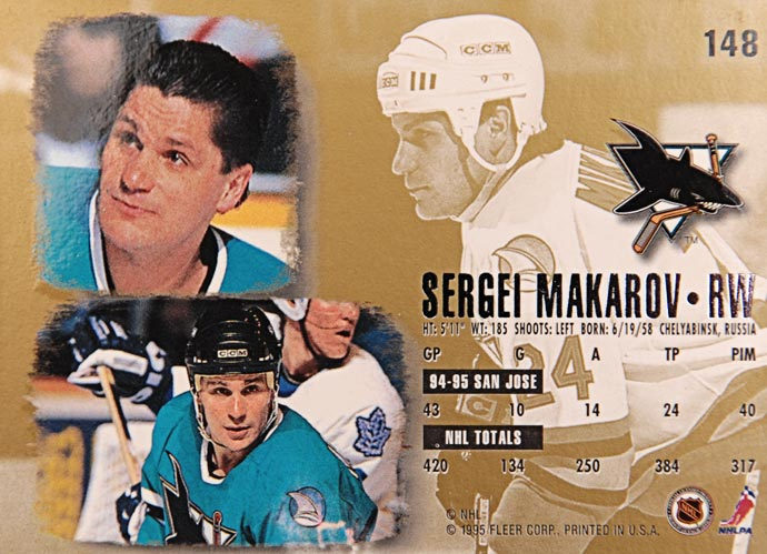 Хоккейные карточки