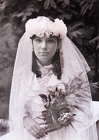 Невеста Виктория Ивахненко