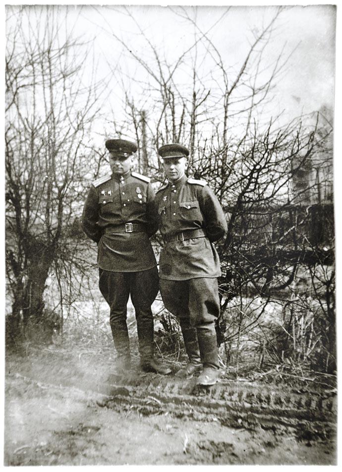 Офицеры Войны