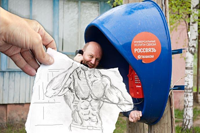 Карандаш против камеры - идея Бен Хайне, фотограф Сергей Юрченко, Дэвид Рэдфорд