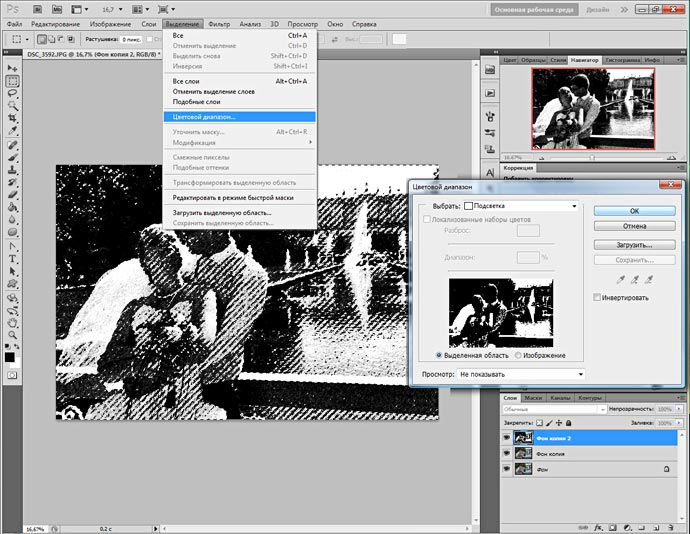 Превращение фотографии в рисунок тушью