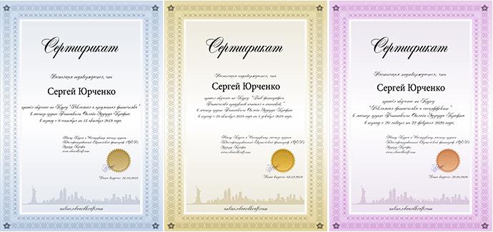 Дипломы по предметной фотографии