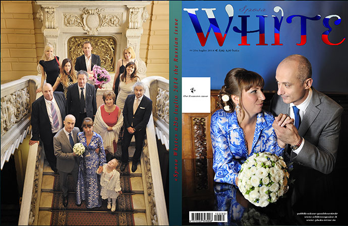 Свадебная слим-книжка Sposa White