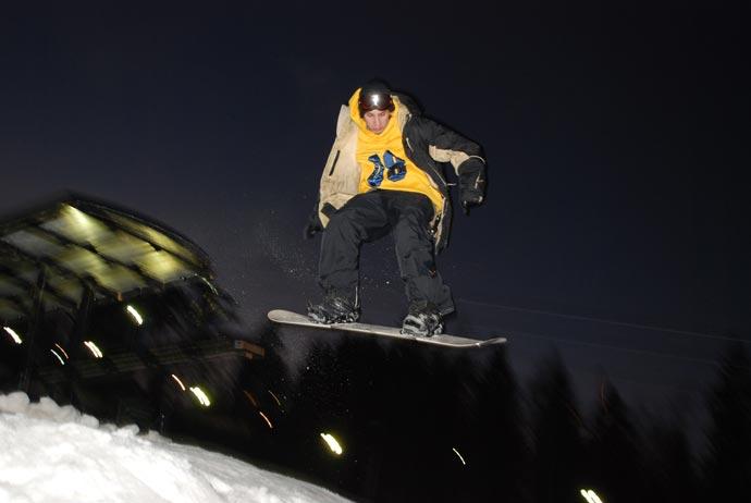Сноубординг в Коробицино